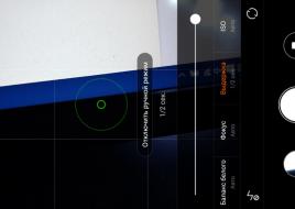 Screenshot_com.android.camera_2015-10-28-23-56-15