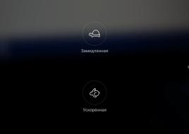 Screenshot_com.android.camera_2015-10-28-23-58-13