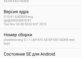 Screenshot_2016-01-05-12-47-33