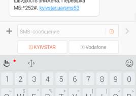 Screenshot_2016-01-26-15-20-23_com.android.mms