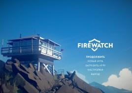 Firewatch_12