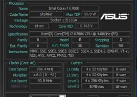 ASUS_B150M_PRO_GAMING_CPU-Z_info1