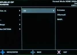 ASUS_PG27AQ-menu-04