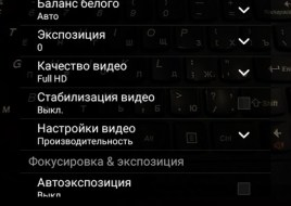 Screenshot_2016-03-11-00-59-12