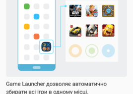 Screenshot_20160309-230217