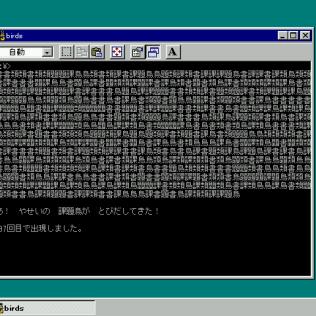 もちろん、懐かしのWindows 95にも対応しています。