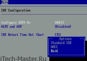 переключение режима работы HDD в режим AHCI