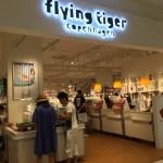 flying tigerでおすすめなキャンプグッズを探そう!