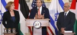 ارشيف : لقاء الوفد الفلسطيني مع الوفد الاسرائيلي برعايةامريكية