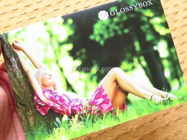 20150527glossybox7