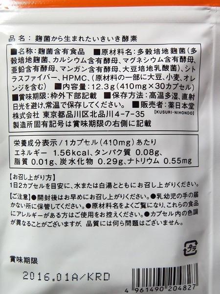20150626kouso5