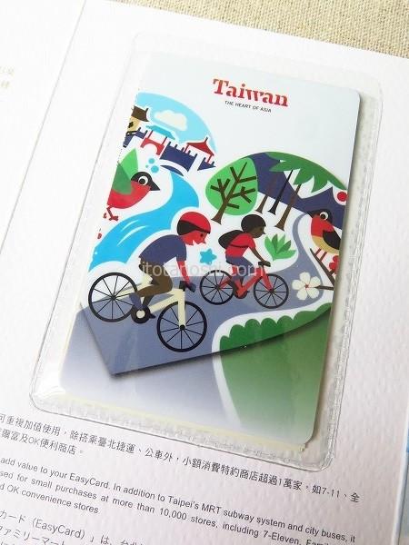 自転車の 自転車 台北 レンタル : ウェルカムプレゼントで台北 ...