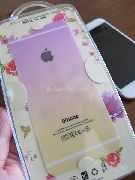 smartphone201510091