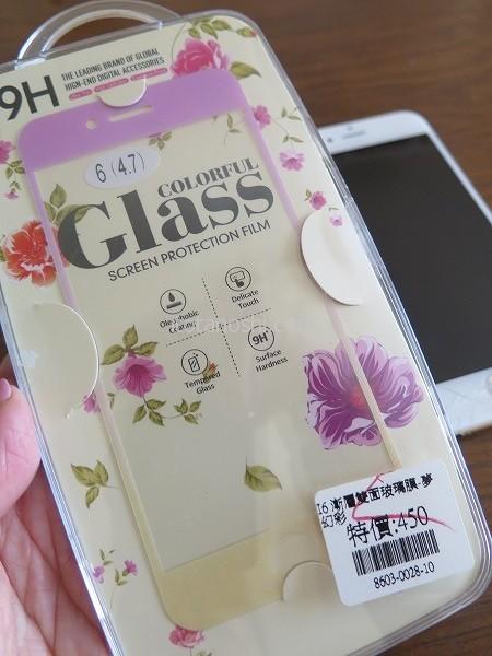 smartphone201510094