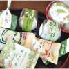伊藤久右衛門の冬の宇治抹茶スイーツセットで家族三世代で抹茶パラダイス♪