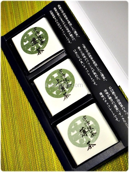 20160206itokyuemon12