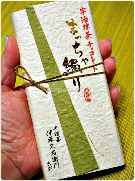 20160206itokyuemon6