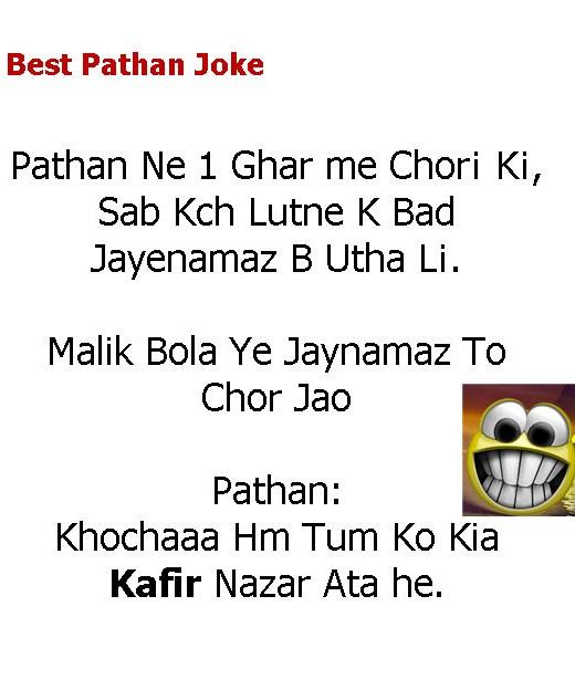 Best pathan jokes in urdu