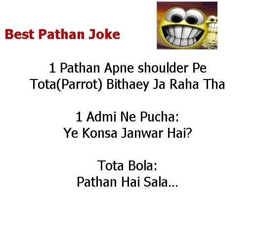 pathan hindi Joke
