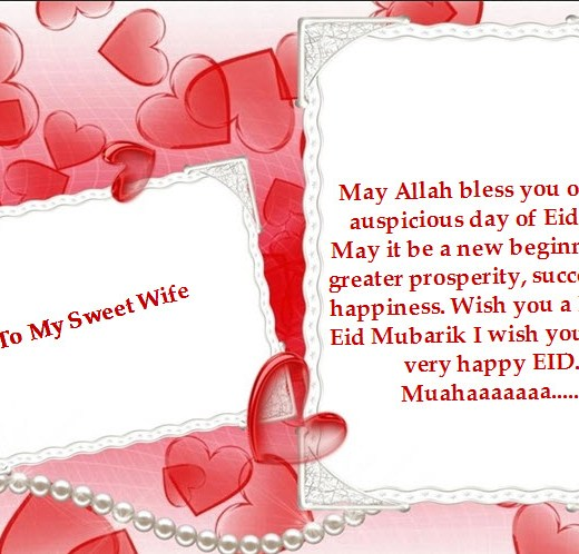Happy-EID-greeting-cards-to-wife