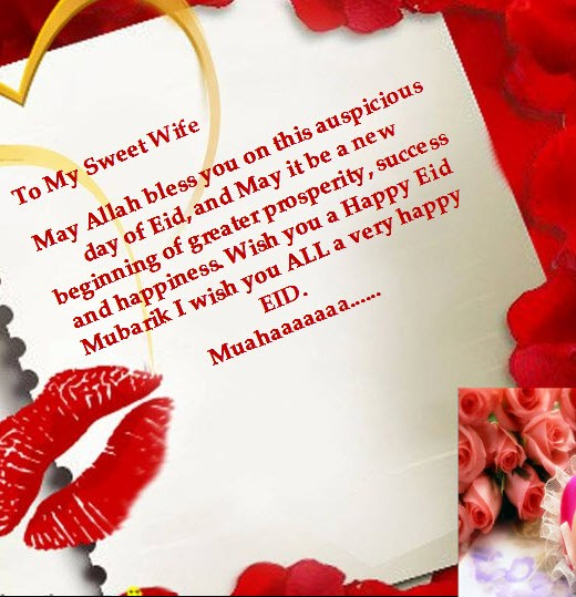 Latest-Happy-EID-greeting-cards-2012-2013-to-wife