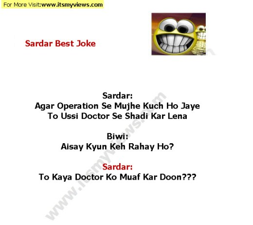 Best doctor urdu sardar-joke 2013 2014