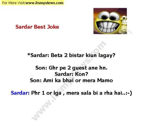 New Funny sardar message for mobileNew Funny sardar message for mobileNew Funny sardar message for mobile