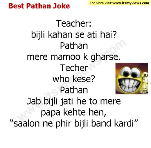 pathan jokes in urdu 2013