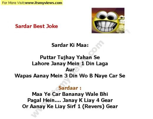 very funny sardar jokes 2013 2014