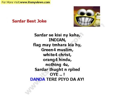 world most funny urdu joke of sardar