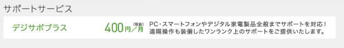 スクリーンショット 2015-07-20 09.58.16