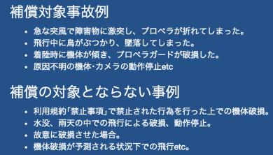 スクリーンショット 2015-08-07 11.26.19