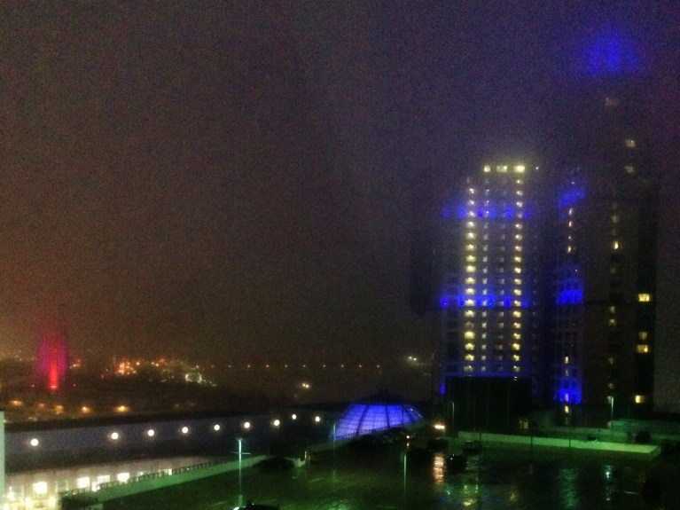 City view? More like foggy view!