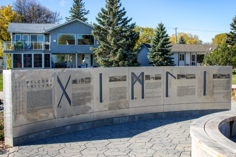 Viking Park in Gimli, Manitoba Road Trip - 7 Days of Canadian Prairie Adventure :: I've Been Bit A Travel Blog