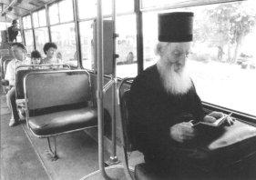 Резултат слика за Patrijarh Pavle autobus