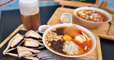 果核豆花鄉|中華夜市旁的傳統甜食推薦,超值套餐手作豆花+飲品+熱壓吐司只要99元,份量飽足誠意滿分!