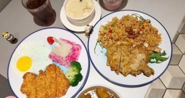 初米咖啡 Choose me Cafe&Meals || 台中一街商圈巷弄IG打卡餐廳,稀有版粉紅富士山豬排飯,沒有運氣可是吃不到喔!