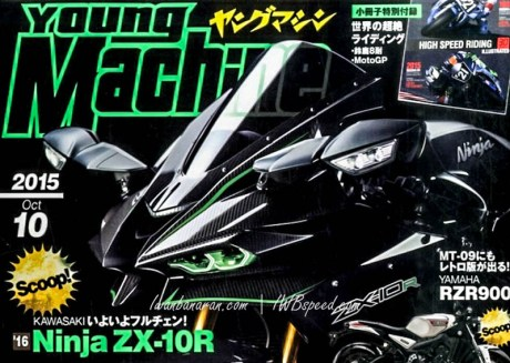 new ZX 10R