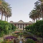 The Real Iran Pt1: Touchdown Shiraz – But No Wine?