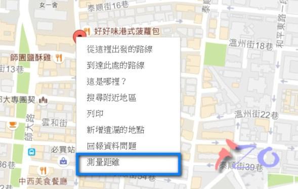 google-map-line-01