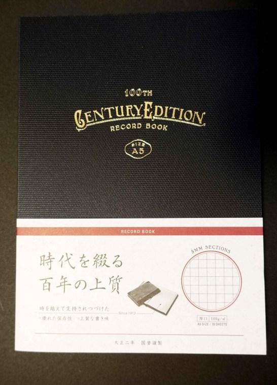コクヨ Century Edition