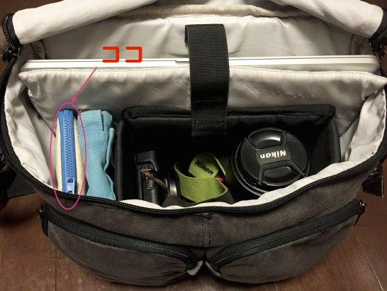 ね!ちょうどいいでしょうw。バッグはナショナルジオグラフィックカメラバッグ