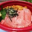 大トロ&ウニ丼