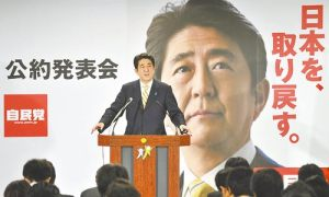 "LDP Leader Abe Shinzo ""Take Back Japan"" is the name of the LDP election manifesto in the background"