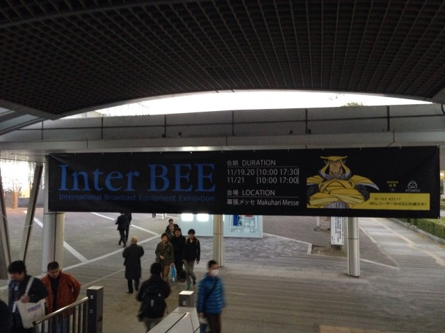 InterBEE Sign