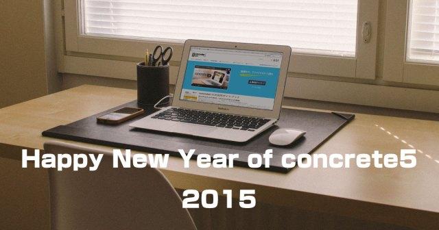 Happy New Year of concrete5 2015