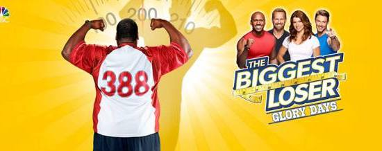 biggestloser17