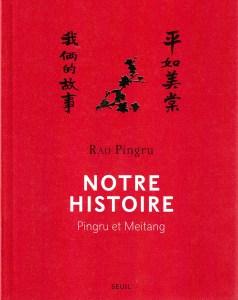 2017-07-22_Notre histoire_Rao Pingru