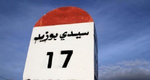 17 ديسمبر - سيدي بوزيد