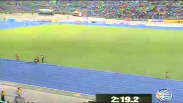 Gibson Relays 2013 Jamaica Boys 4 x 400m Final